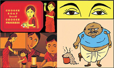 Illustration from the SuperAmma campaign