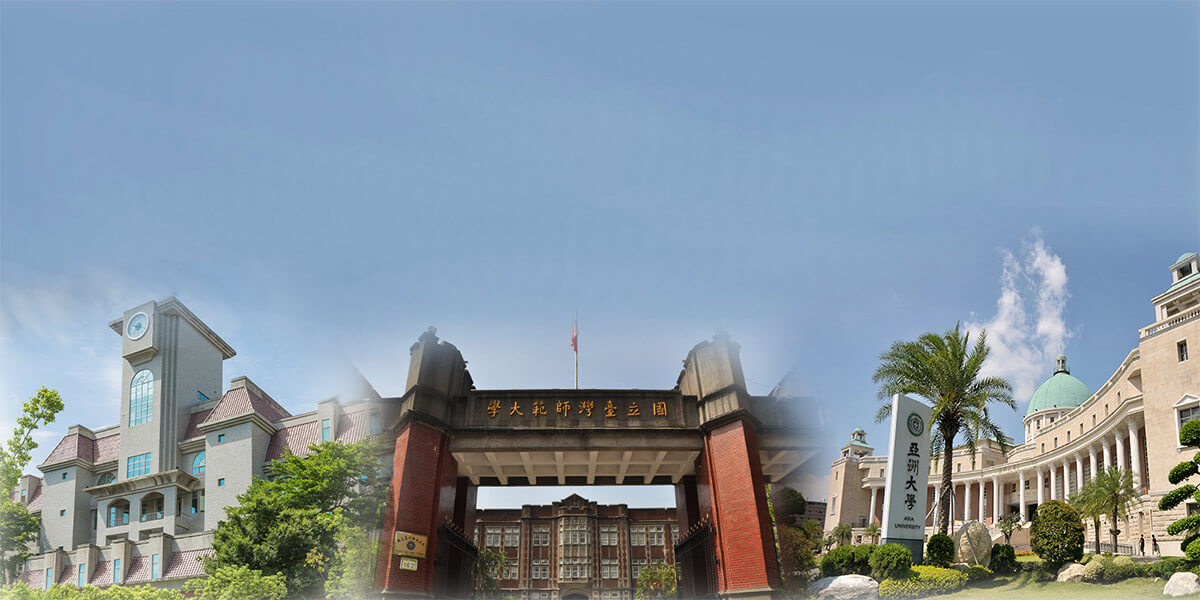 This composite image features Taiwan's Chaoyang University of Technology, National Taiwan Normal University and Asia University.