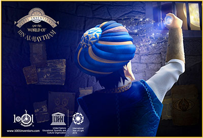 "Creative illustration and poster for the global campaign ""1001 Inventions and the World of Ibn Al-Haytham"" (Source: 1001inventions.com © 1001 Inventions)"