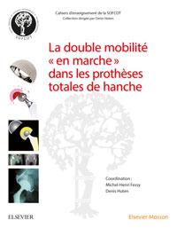 double mobilité