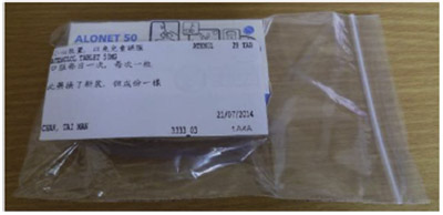 Medication label on a plastic bag and corresponding pictograms on the box. (Source: Ng, Annie et al: <em>Applied Ergonomics,</em> January 2017)