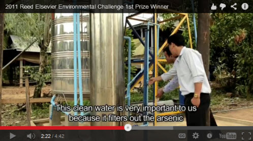 Winner of 2011 RE Environmental Challenge