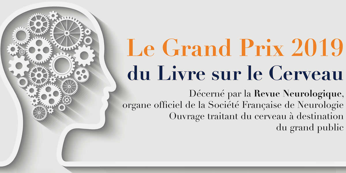 Grand-prix-du-livre-sur-le-cerveau.jpg