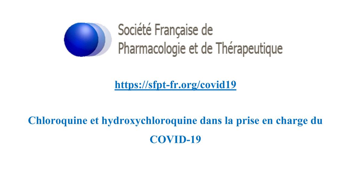 Chloroquine-et-hydroxychloroquine-dans-la-prise-en-charge-du-COVID19-1200.png