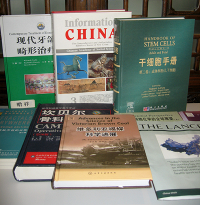 Elsevier helps bridge the language divide among Chinese researchers by publishing key titles in Mandarin