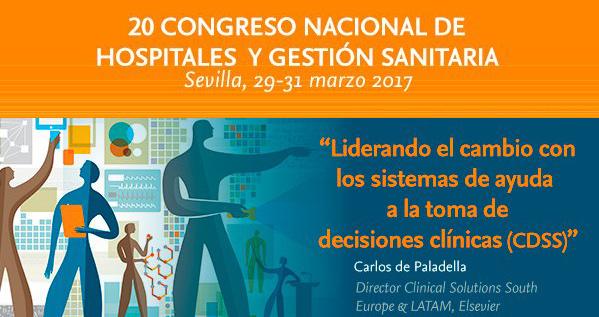 Congreso-hospitales-2017.jpg