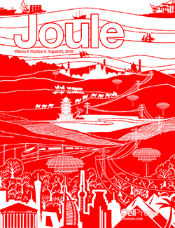 Joule cover