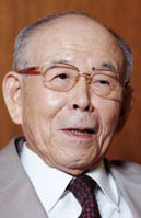 Isamu Akasaki, PhD