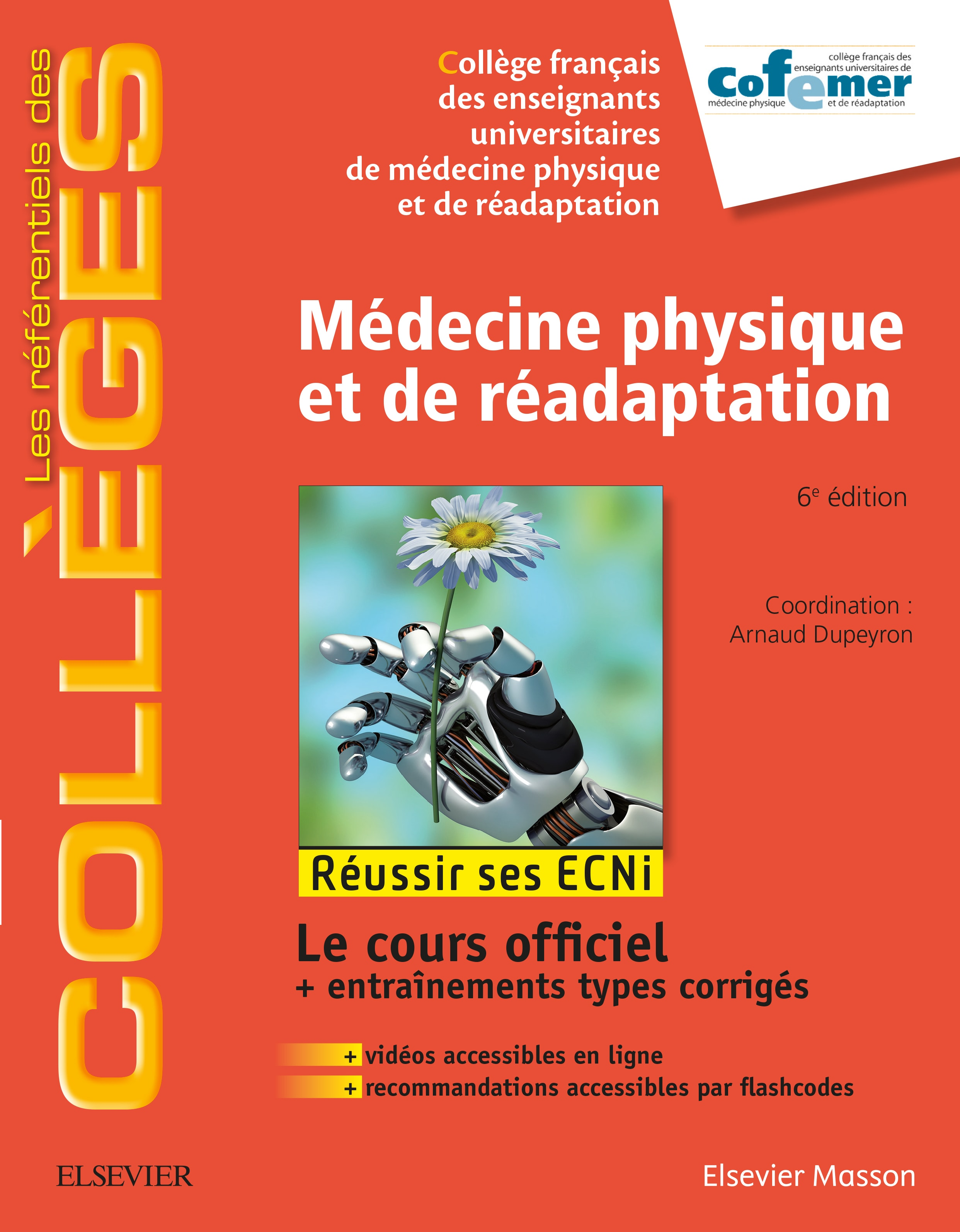 REF COLLEGES MED PHY