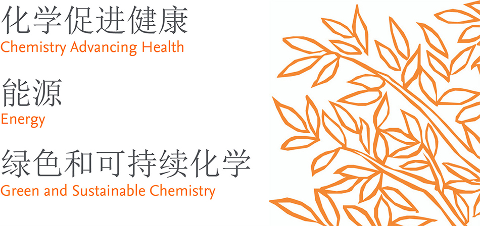 Chemistry Connect China