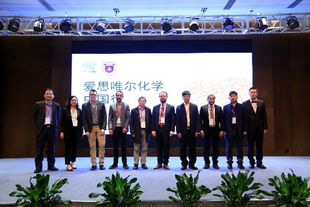 Elsevier Chemistry Connect China organizers, speakers