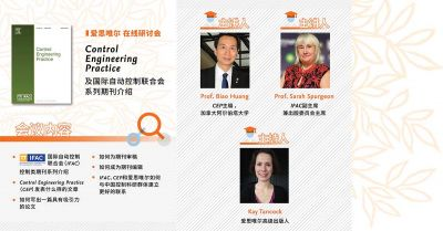 How societies and journals can engage Chinese authors through webinars