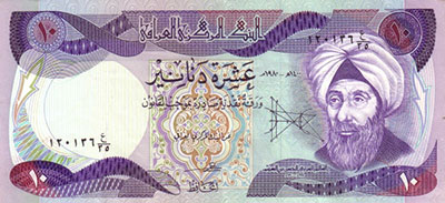 An image of Ibn al-Haytham appears on Iraqi 10 dinar bills.