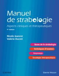 Congrès de la Société Française d'Ophtalmologie du 5 au 8 mai 2018 à Paris_6