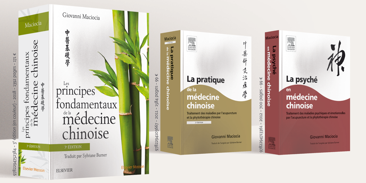REF-MEDECINE-CHINOISE.png