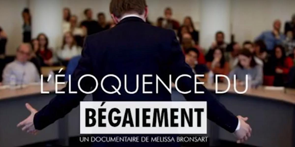 projection-debat-leloge-du-begaiement.png