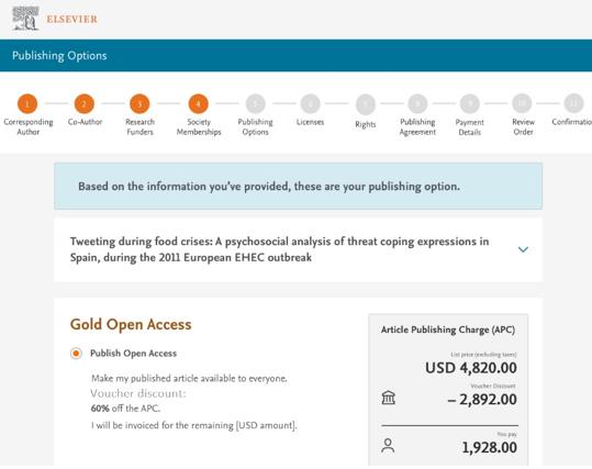 OACS screenshot 2