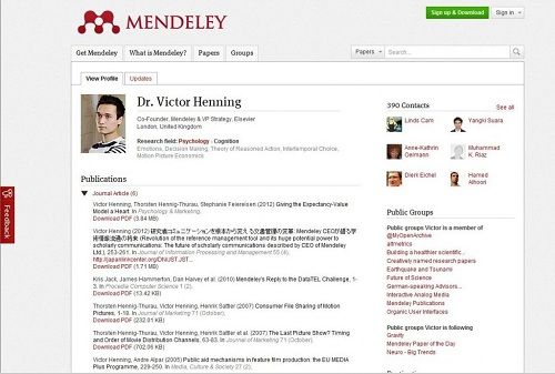 Mendeley Screenshot