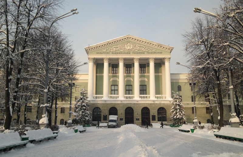 <a href='http://en.bntu.by/' target='_blank'>Belarusian National Technical University</a> in Minsk is part of a new national consortium of nearly 50 universities in Belarus.