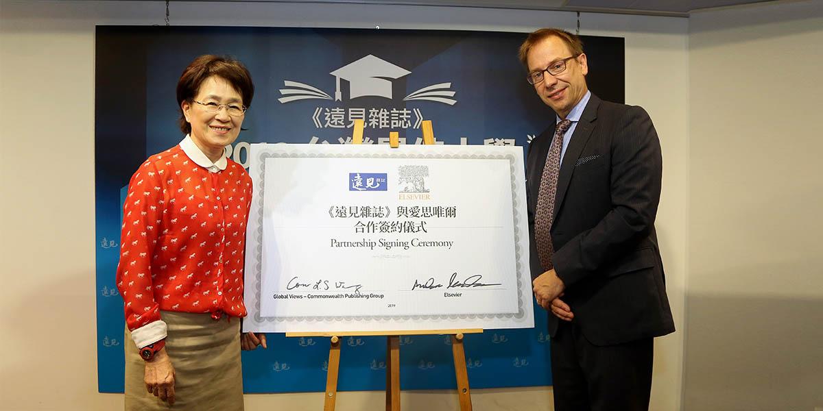 GVM Best Taiwan University Ranking signing