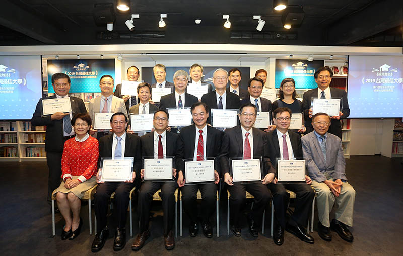 "Leaders of institutions that placed in the ""Taiwan's Best University Rankings 2019."" (Photo: <em>Global Views Monthly</em>)"