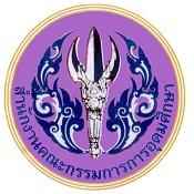 Logo-CHE_sml