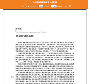 New e-book platform bridges language divide for China's aspiring researchers