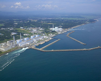The Fukushima Daiichi Nuclear Power Plant before the accident. (Credit: TEPCO)