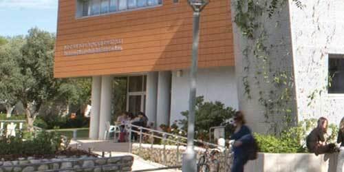 Bar-Ilan University image
