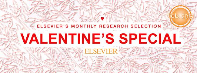 EMRS Valentine's Special