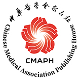 Logo of the associated society or organization at http://www.cmaph.org